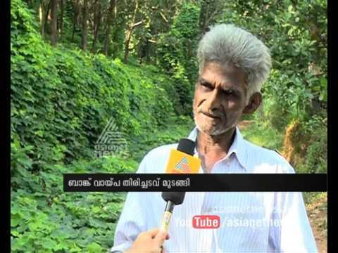 Farmer Jailed for Bank Loan repayment failure in Kannur | FIR 10 Dec 2015