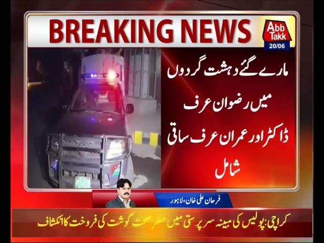 Two Terrorists Killed In Shootout In Multan
