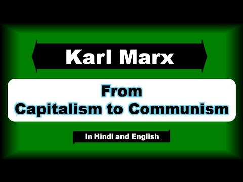 Pdf in hindi das kapital