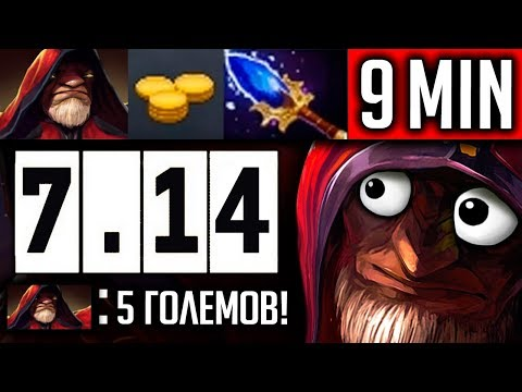 НОВЫЙ ВАРЛОК 5 ГОЛЕМОВ | WARLOCK DOTA 2
