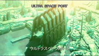 [ENG SUB] Ultra Galaxy Legend The Movie part 1