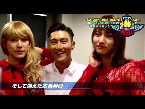 MinHo ( 민호 ) -  SMTOWN Girl's Day - Something (Changmin, Kyuhyun, Minho, Suho) [Español]