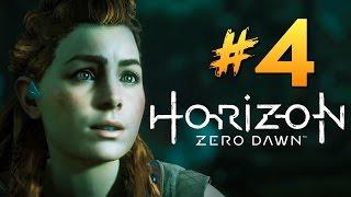 Horizon Zero Dawn - ВЫХОД В ОТКРЫТЫЙ МИР #4