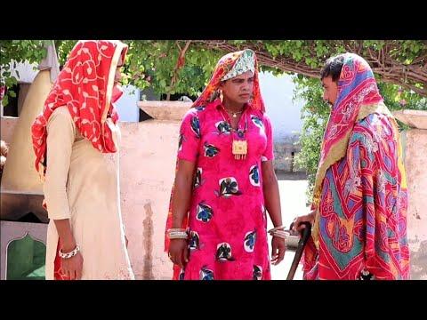 कालजे़ की कोर | हरियाणवी राजस्थानी काँमेडी  |  Dhaakad staff
