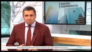 видео Адвокат по недвижимости в Москве