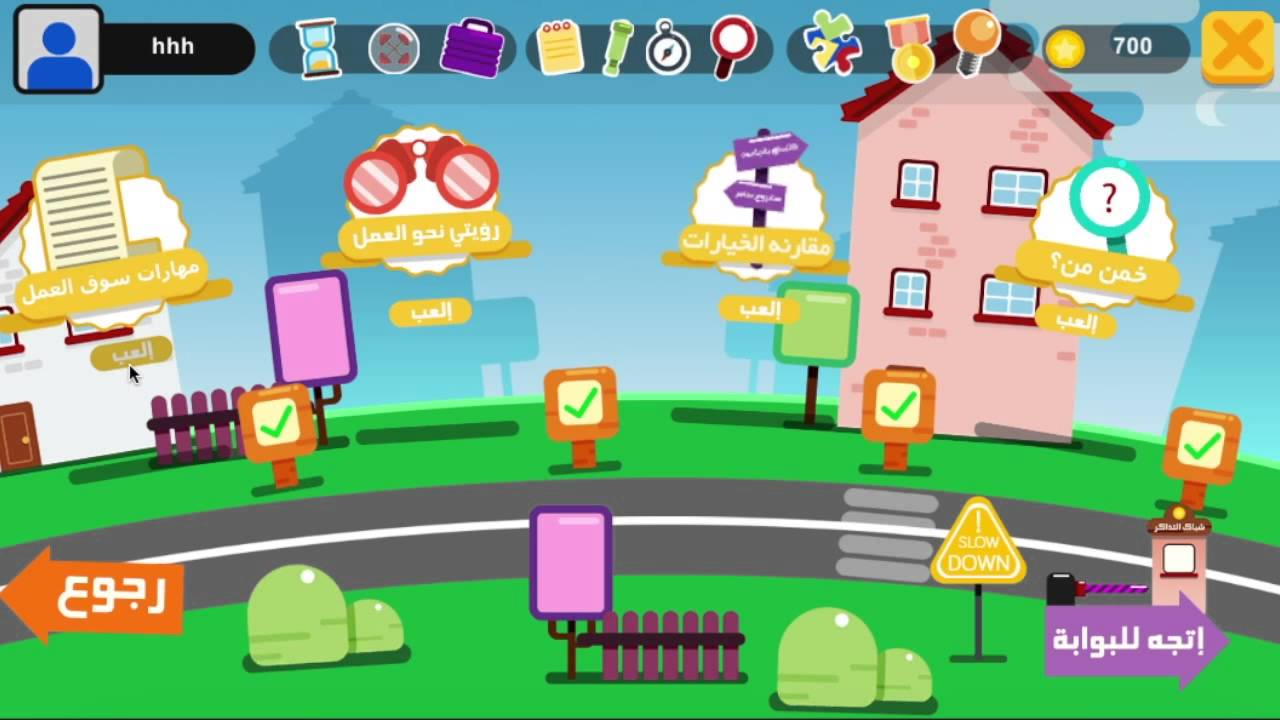Giz Epp Edutainment Game By Appsinnovate Hd Youtube