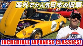 Japanese cars are a huge part of American car life and yearly the b...