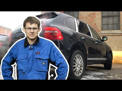 Ничто не предвещало беды -4! Porsche Cayenne 957! 36000 км пробег 2007 год , 1350 тыс рублей!