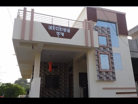 1 bhk flat 1000 structure| 1 bhk flat 1000 House Design