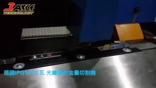 1000瓦光纖雷射金屬切割機。板材雷射切割機。CNC雷射切割機