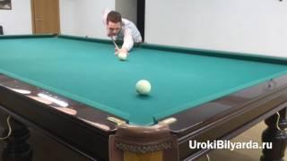 Московская Школа Бильярда Урок №5  Резка непрямые шары