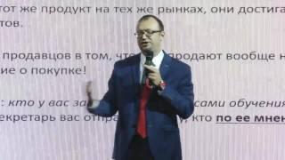 видео №2 Корпоративные финансы