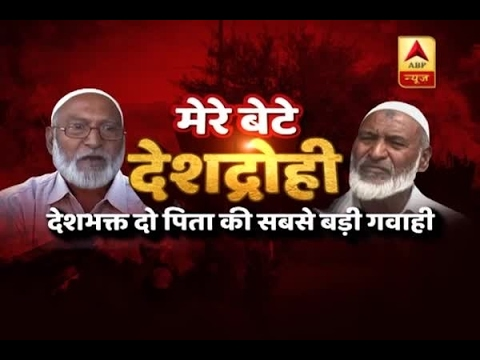 watch mere bete deshdrohi a traitor can never be my son says saifullah's father