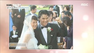 [PEOPLE] get married in 2005. 휴먼다큐 사람이좋다 20190122