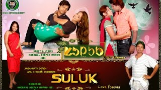 Suluk- love forever | official promo | 21st Sept