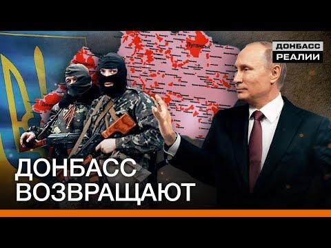 На что Путин