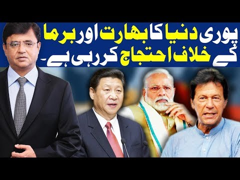 Dunya Kamran Khan Ke Sath - 12 September 2017 - Dunya News