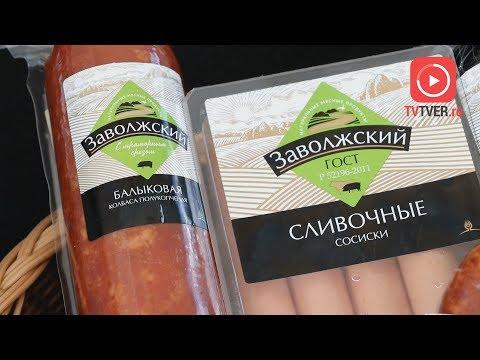 Мясокомбинат «Заволжский» устроил гастрономический праздник в День города