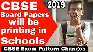 cbse latest news for class 10 2019