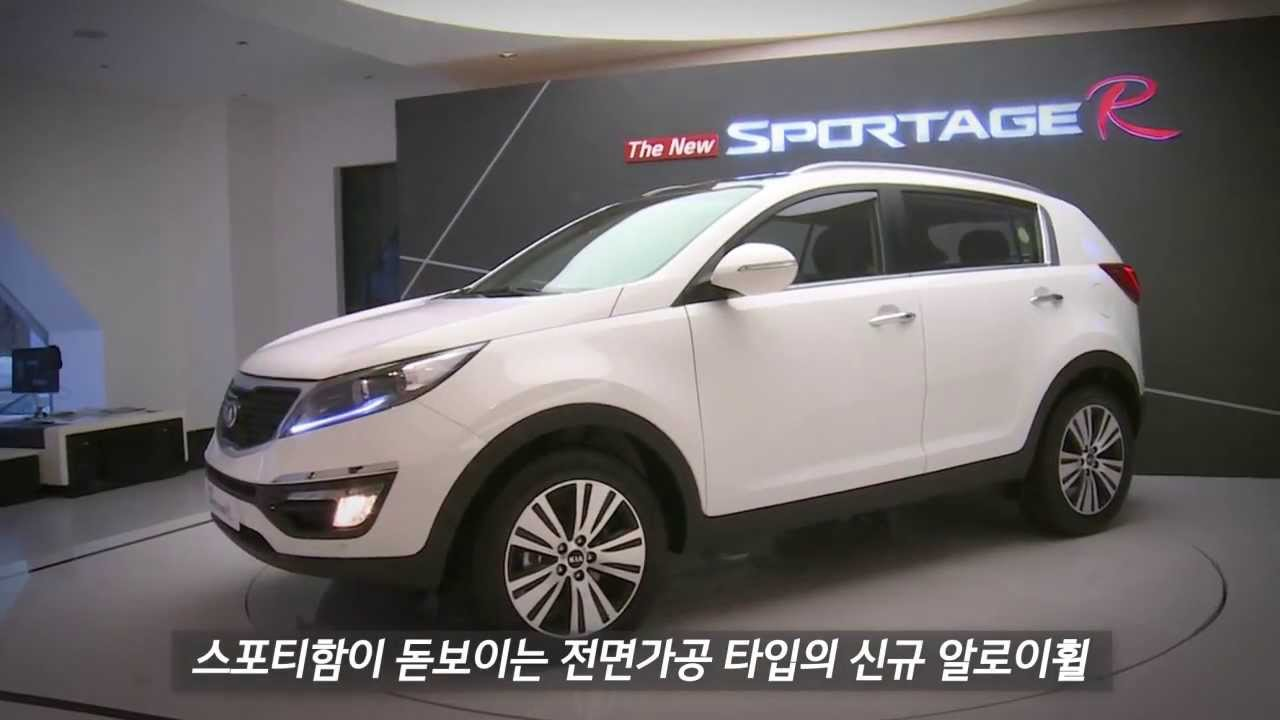 kia sportage 2014 media presentation youtube autos post. Black Bedroom Furniture Sets. Home Design Ideas