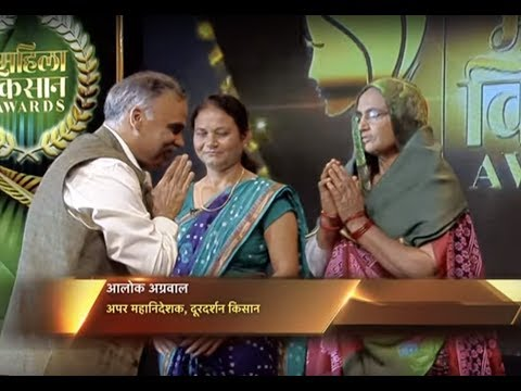 Mahila Kisan Awards - Episode 45