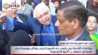 مسؤولين آخر زمن.. مواطنة تطالب نائب السيدة بخدمة للمنطقة ورئيس الحى:مش هعملها (فيديو)