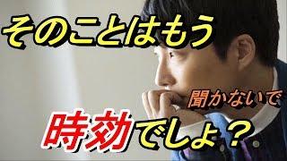 2012年星野源さんが入院されてから約8か月ぶりのラジオ出演でした思わぬ...