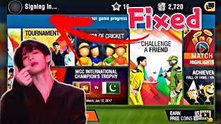 How To Sign in WCC 2 Full Process