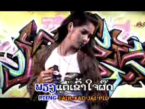 Lao Music L-Zone- Sexy Khar Lai ເຊັກຊີ້ຄາລາຍ