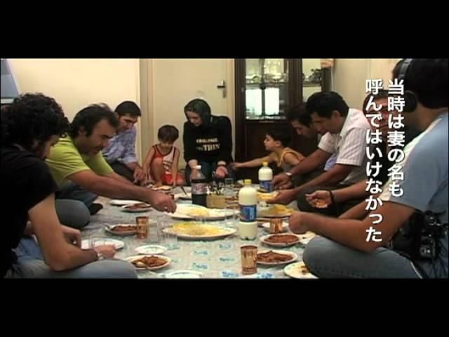映画『イラン式料理本』予告編