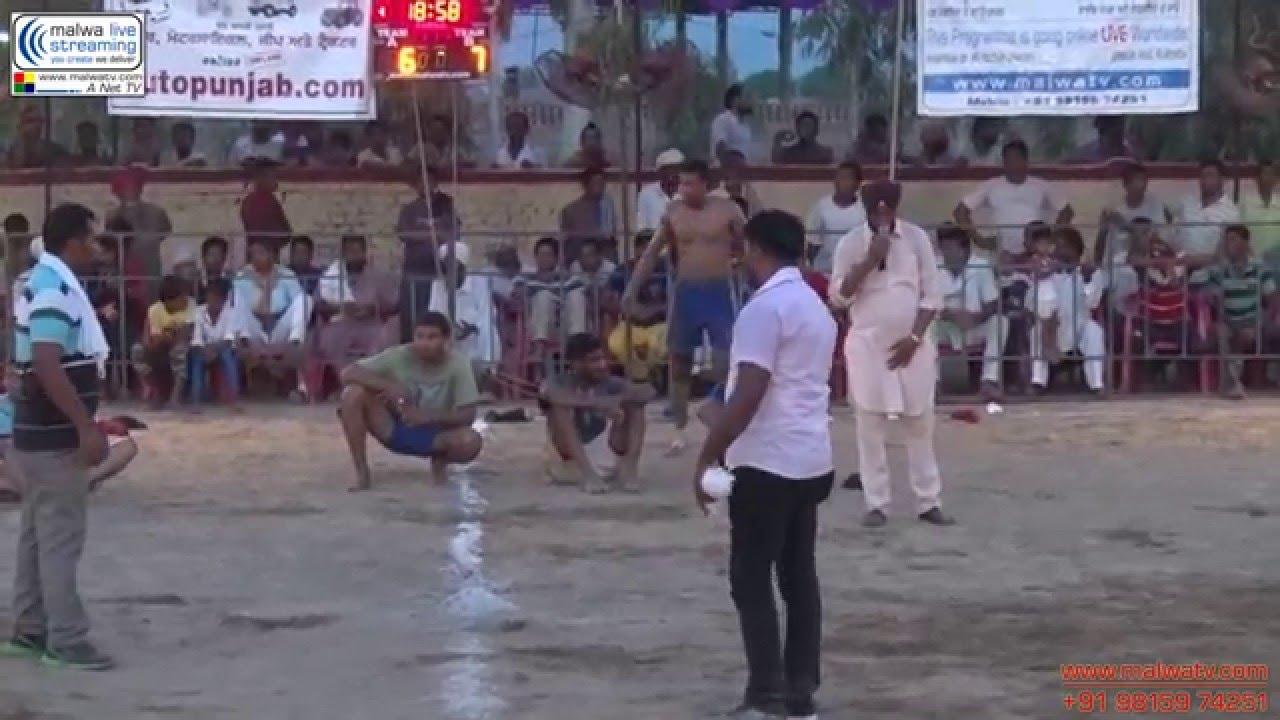 KARMUWALA (Ferozepur) Kabaddi Tournament (HD). Aug-2014. Parts 3rd.