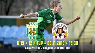 U-19 | «Карпати» – «Волинь». LIVE!