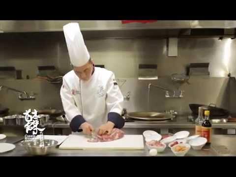 Chinese Restaurant Awards 2014「Chinese Master Chefs」 -  Joseph Tse at Hotel ICON