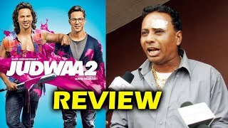 Bobby bhai review on judwaa 2   judwaa movie public review