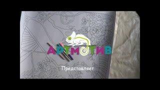 Видео мастер-класс по батику. Техника
