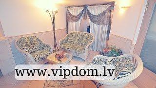 Купить дом в Риге. Plaužu 11. Real Estate Riga(, 2016-03-14T09:32:02.000Z)
