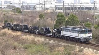【甲種再び!】大物車シキ1000形連結 貨物列車9863レ 逢妻~大府通過