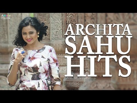 Archita Sahu Hit Odia Songs | Non Stop Audio Songs Playlist