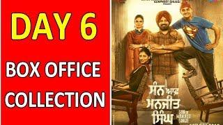 Son Of Manjeet Singh - Day 6 Box Office Collection | Gurpreet Ghuggi | Kapil Sharma | Punjabi Movie