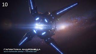 Mass Effect: Andromeda прохождение - Часть 10 (Во тьме и Поиски прошлого)