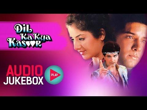 Dil Ka Kya Kasoor - Full Songs Jukebox | Divya Bharti, Prithvi, Nadeem Shravan