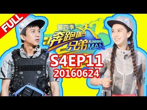 [ENG SUB FULL] Running Man China S4EP11 20160624【ZhejiangTV HD1080P】Ft. Lin Zhiying, Jiang Shuying