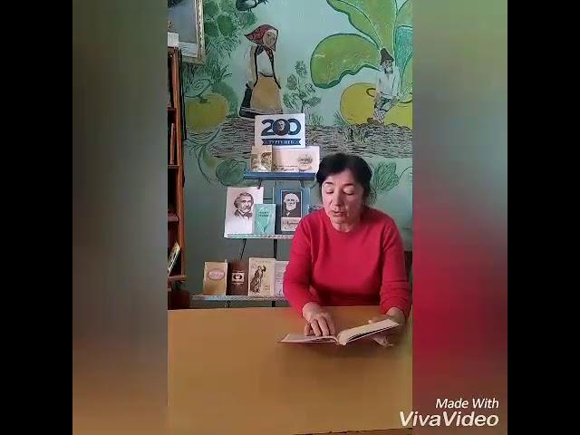 Изображение предпросмотра прочтения – ЗумурутГусейнова читает произведение «Воробей» И.С.Тургенева