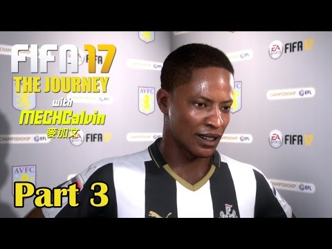 FIFA 17 The Journey - Part 3 [直播] Football, bloody hell! [職業級]