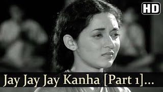 Jay Jay Jay Kanha Part 1   Dev Manus Songs   Kashinath Ghanekar   Ramesh Deo   Sudhir Phadke