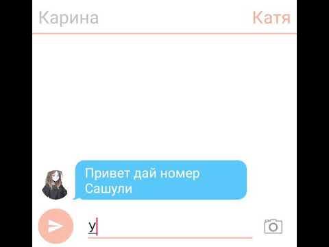 domashka-s-podrugoy
