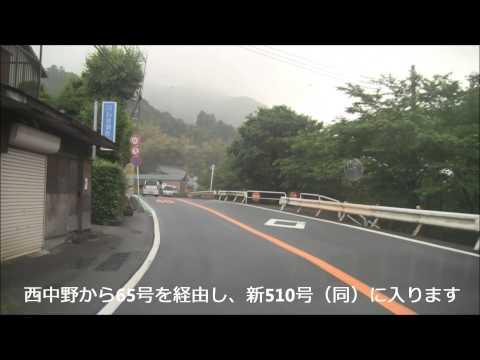 神奈川県道510号(長竹川尻)
