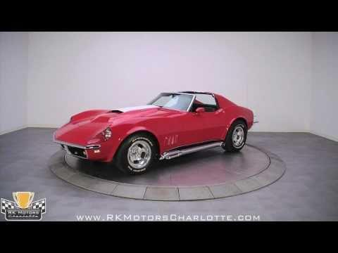 132314 / 1968 Chevrolet Baldwin Motion Corvette