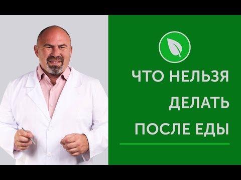 Уколы от псориаза виды инъекций лечение и отзывы