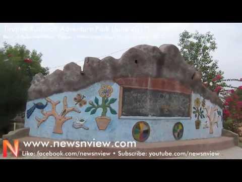 Tirupati Rushivan Adventure Park and Water Park | Vijapur Himmatnagar Road | Gujarat